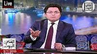 برنامج القاهرة اليوم 3-7-2015 مع خالد ابوبكر