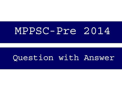 MP PSC Prelims Question Paper With Answer