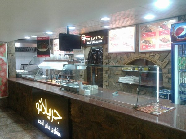 أسعار منيو وفروع ورقم مطعم جريلاتو 2021