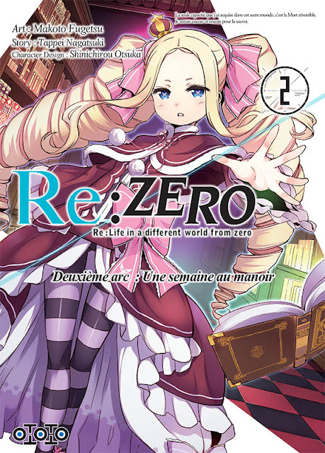 Actu Manga, Manga, Ototo, Re:Zero - Re:Life in a Different World From Zero, Re:Zero – Re:Life in a different world from zero – Deuxième arc : Une semaine au manoir,
