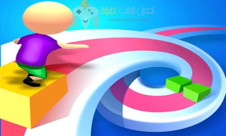 تحميل لعبة Cube Surfer للاندرويد والايفون مجانا