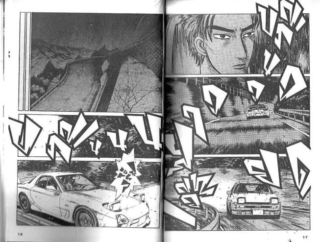 Initial D - หน้า 7