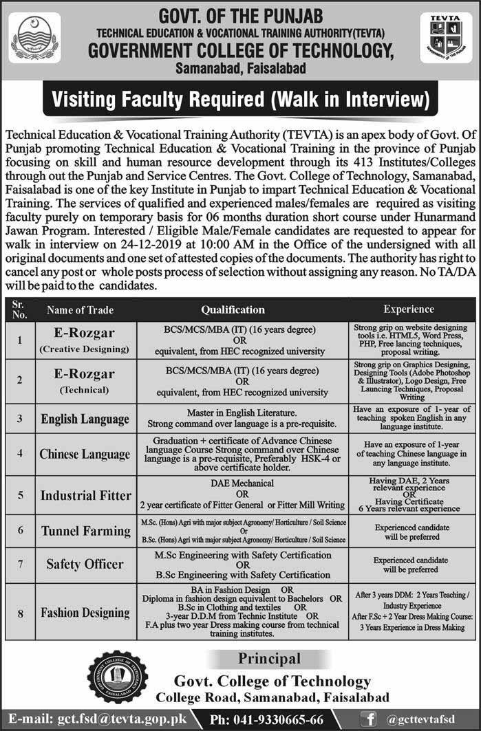 Latest Govt College of Technology Faisalabad TEVTA