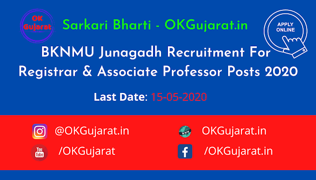 BKNMU Recruitment 2020 - OKGujarat