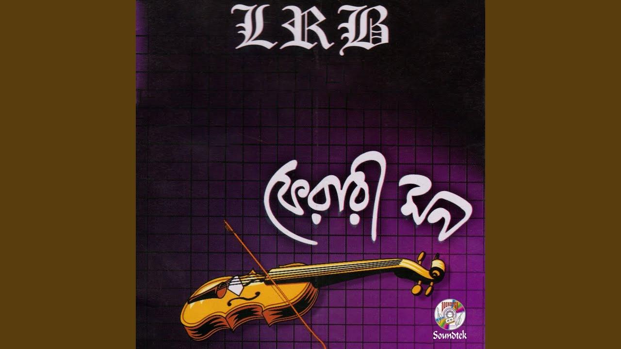 Ferari Mon Lyrics ( ফেরারি মন ) - Ayub Bachchu