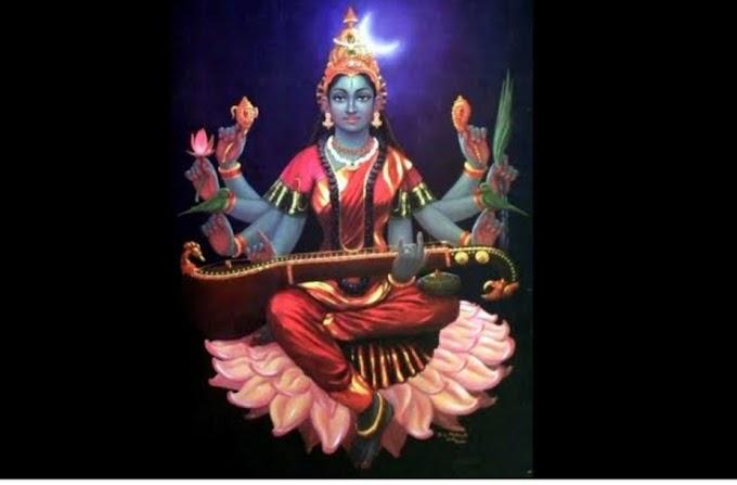 মহাবিদ্যার দেবী নীল সরস্বতী ~ মঙ্গল মিদ্যা (রিপল)