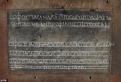 Στο φως κέρινο πλακίδιο 1.800 ετών με εργασία ελληνικών για το σπίτι!
