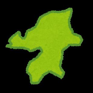 九州地方・沖縄地方8県の地図のイラスト(都道府県) | かわいいフリー素材集 いらすとや