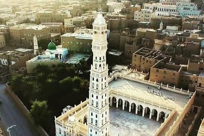 Keajaiban Masjid Al-Muhdlor Tarim, Hadromaut