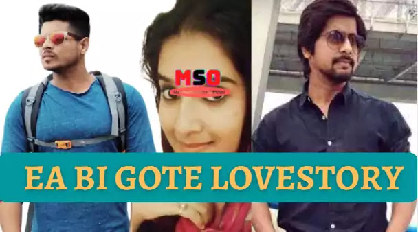 Ea Bi Gote Lovestory Odia New Movie, Raj Rajesh, Divya, Rakesh