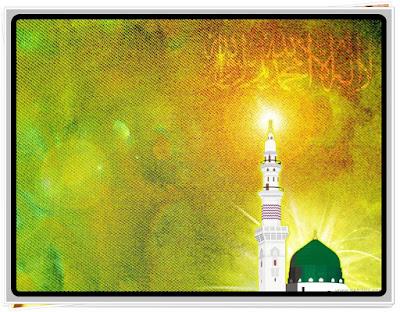 Download Wallpaper Islami Gratis