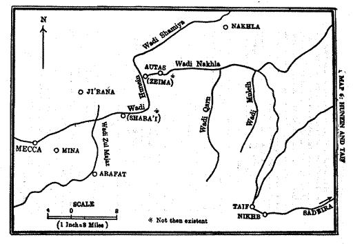 তায়েফের যুদ্ধ। তায়েফের ময়দান এর চিত্র