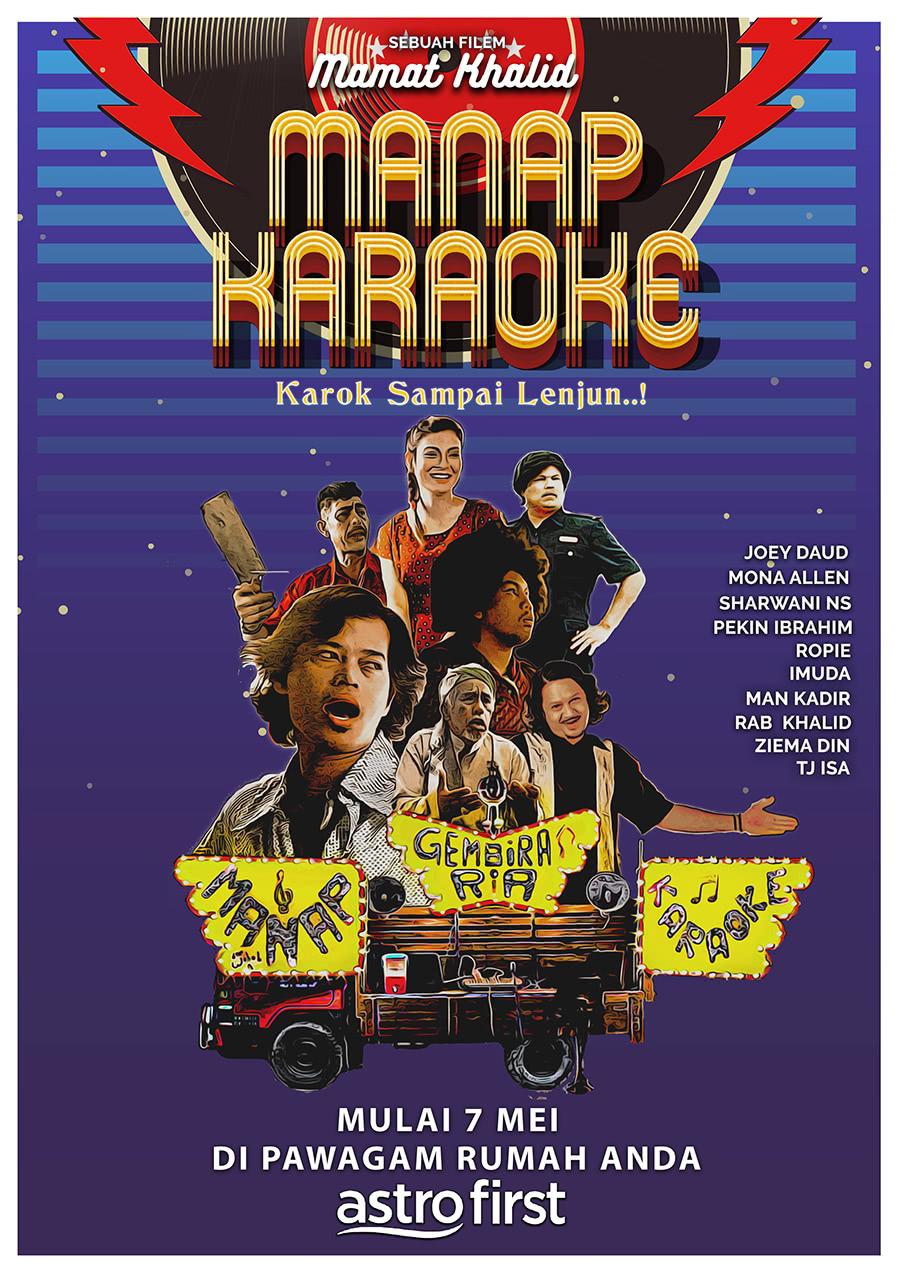 Manap Karaoke