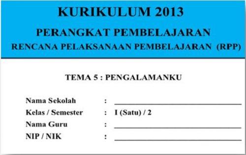 RPP Kelas 1 Tema 5 Semester 2 Kurikulum 2013 Terbaru