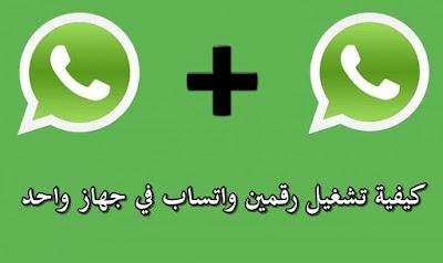 الموقع الذهبي.تحميل واتساب 2020.واتساب تسجيل الدخول.تنزيل واتس اب عربي.