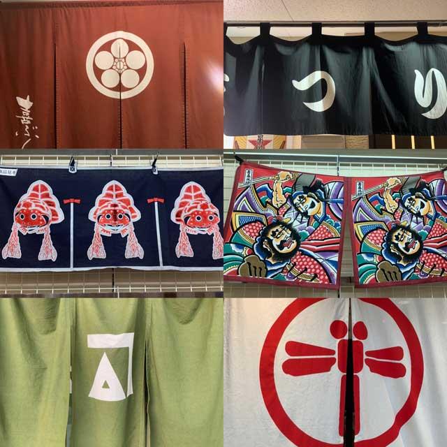 Noren from Tohoku