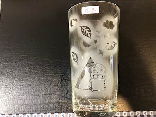 ロンググラス