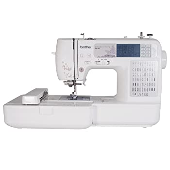 5 Best Embroidery Machine in 2021