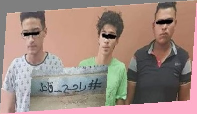 تأجيل محاكمة المتهمين بقتل محمود البنا الي 27 أكتوبر