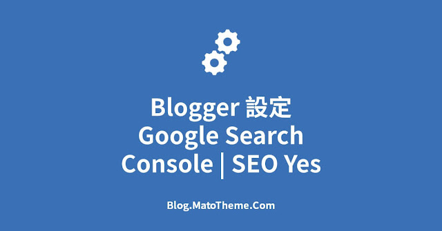 setting google search console for blogger