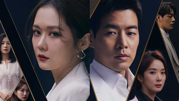 Download Drama Korea VIP Batch Subtitle Indonesia