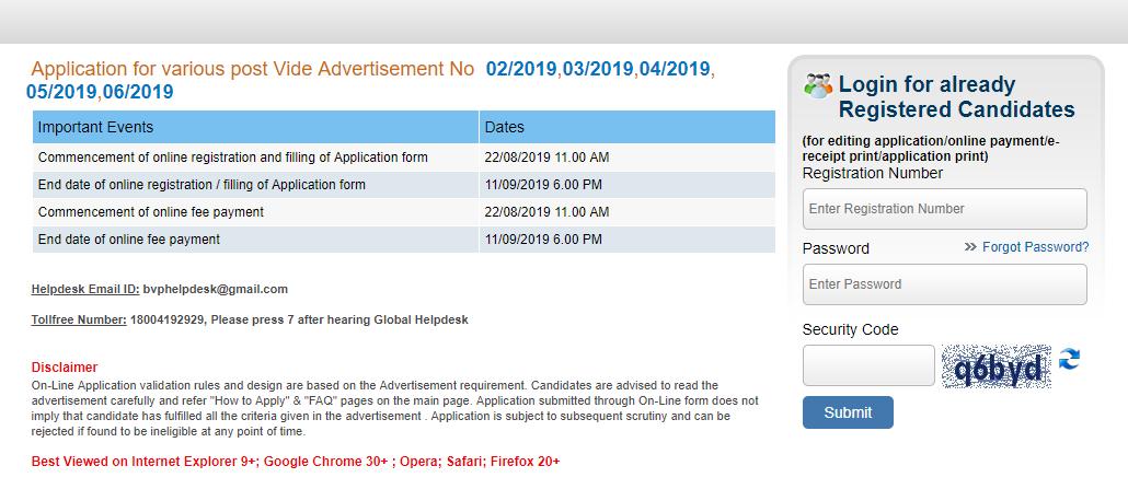 Bihar vidhan Parishad online form 2019