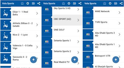 أفضل تطبيق لمشاهدة المباريات مباشرة bein sports, برنامج لمشاهدة المباريات على النت بدون تقطيع, تحميل تطبيق مشاهدة المباريات مباشر, تحميل افضل تطبيق لمشاهدة المباريات, تطبيق لمشاهدة المباريات 2020
