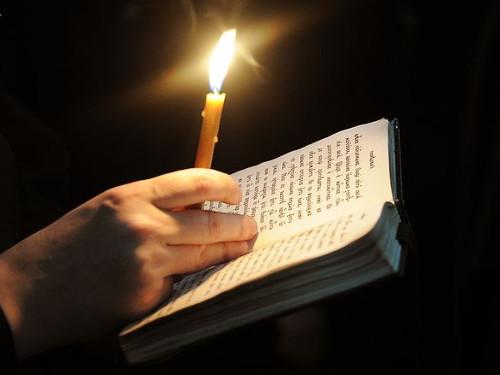 Сильные молитвы на каждый день Фото улыбка страх негатив Молитвы Молитва интересное имя взгляд