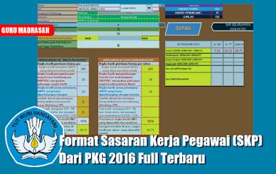 form skp dari pkg 2016