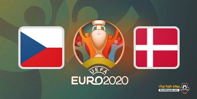 نتيجة مباراة جمهورية التشيك والدنمارك اليوم 3 يوليو 2021 في يورو 2020