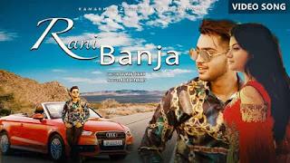रानी बन जा Rani Banja Lyrics In Hindi - Shariq Shez