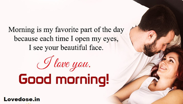 good morning pictures with quotes for wife