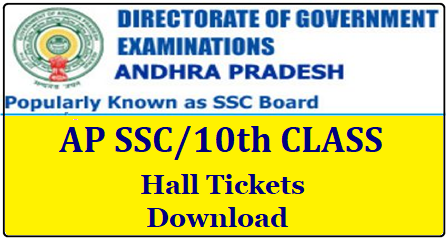 AP SSC /10th Class 2018 Public Examinations March 2018 Hall Tickets Download from website www.bseap.org AP 10th Class 2017 Public Exam Hall ticket Download – Andhra Pradesh SSC Hall Tickets| AP 10th Class March 2017 Hall Ticket Download – Andhra Pradesh SSC Public Exam Halltickets Download @ www.bseap.org | AP SSC Exam Admit Card Download | AP-10th-class-March-2018-hall-ticket-download | AP X Class March 2018 Hall Tickets download| SSC 2018 Hall Tickets | AP 10th Class Hall Tickets 2018 Download – Andhra Pradesh SSC Hall Ticket | ap-10th-class-hall-ticket-download/ | How to Download the Andhra Pradesh 10th/SSC Hall Tickets 2018 | AP SSC (10th Class) Hall Tickets March 2018 Download @ bseap.org | AP SSC Hall Ticket 2018 – Download AP 10th Class Public Exam Hall Tickets 2018 @ bse.ap.gov.in | AP 10th Class Hall Tickets 2018 Manabadi. Andhra Pradesh SSC Hall Ticket bse.ap.gov.in | Hall Tickets 2018 Download. All AP/TS 10th Hall Tickets | AP SSC 2017 Hall Tickets Download – Get Andhra Pradesh 10th Class March 2017 Exams Admit Card @ bse.ap.gov.in | AP SSC Hall Tickets 2018 | Download 10th Class Admit Card AP, Check Roll Number AP 10th Class 2018 Hall tickets Download – Andhra Pradesh SSC Hall Tickets: /2018/03/ap-ssc-10th-class-public-examinations-march-2018-hall-tickets-admit-cards-download-bseap.org.html