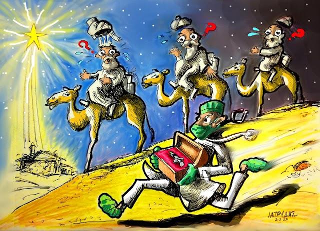 Τα  Χριστούγεννα του Κορονοϊού