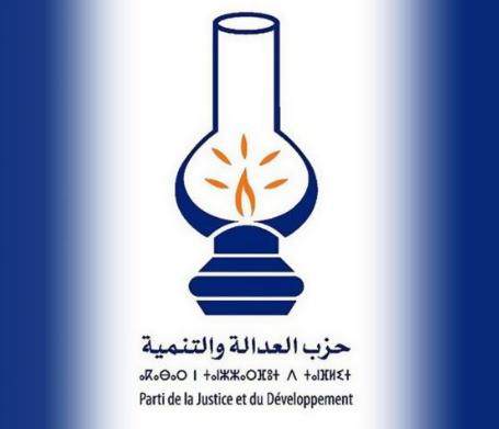 الحصيلة السنوية لحزب العدالة والتنمية الفاشلة :