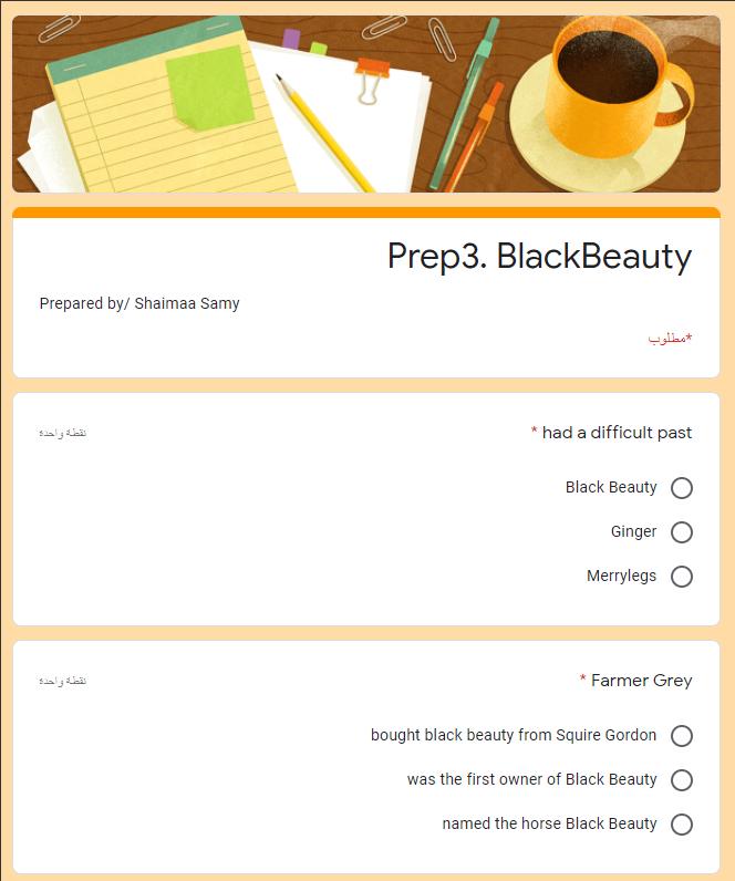 اختبار إلكترونى على قصة Black Beauty لغة انجليزية للصف الثالث الإعدادى الترم الأول 2021 استاذه شيماء سامى