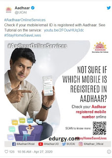 How To Check Which Mobile No. Registered with Adhar card
