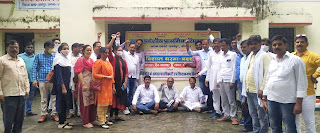 मांगों को लेकर शिक्षक संघ ने किया प्रदर्शन    #NayaSaberaNetwork