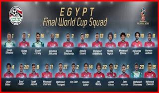 قائمة المنتخب قائمة منتخب مصر لكأس العالم 2018 بروسيا واستبعاد 6 لاعبين