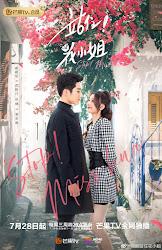 Stop! Miss Hua (2021)