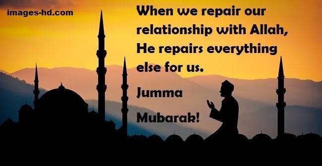 Repair your relationship with Allah, jumma mubarak images