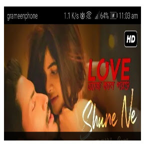 Shune Ne Lyrics (শুনে নে) Dev Arijit | Love Aaj Kal Porshu | Song lyrics