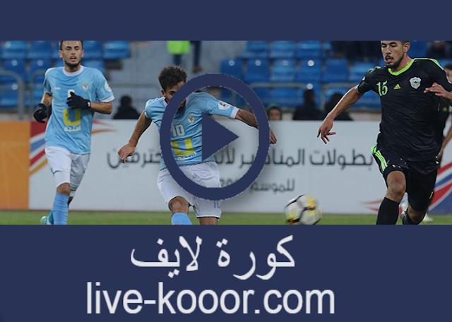 مشاهدة مباراة الفيصلي والتعاون بث مباشر كورة لايف 04-08-2020 الدوري السعودي