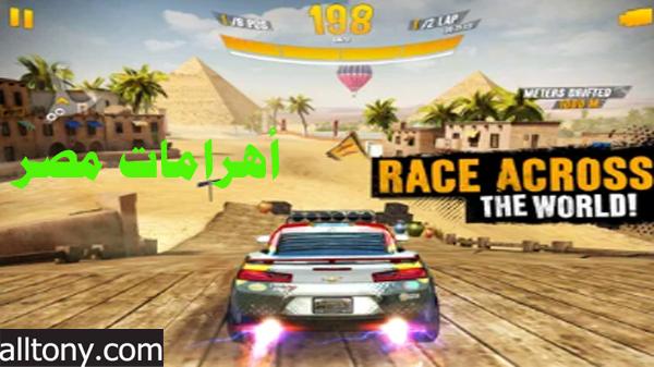 تحميل Asphalt Xtreme: Rally Racing للأندرويد والأيفون بصيغة APK