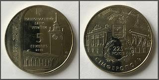Памятная монета. 5 гривен 2009 год. WCC:km545.