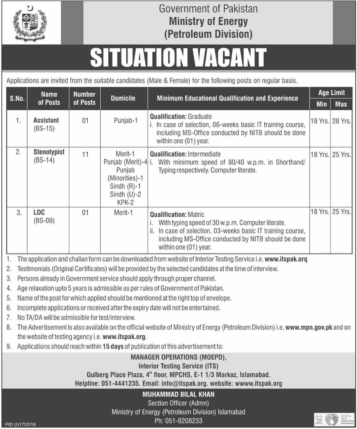 Ministry of Energy Petroleum Division Jobs 2019