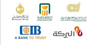 سعر العملات في بنك مصر الان