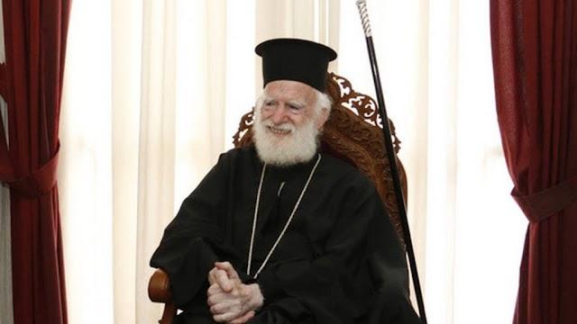 Σε κρίσιμη κατάσταση ο Αρχιεπίσκοπος Κρήτης Ειρηναίος – Υπεβλήθη σε τεστ για κορωνοϊό