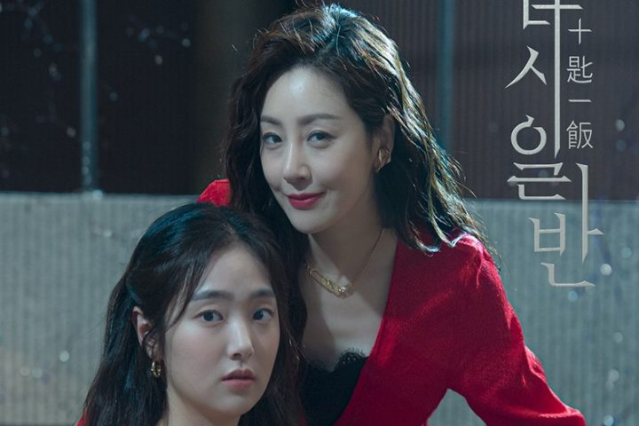 Download Drama Korea Chip In Batch Subtitle Indonesia