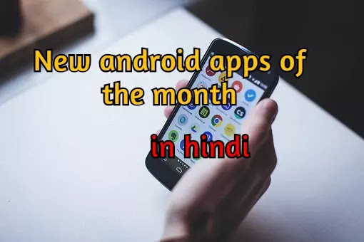 Top 5 new android apps of the month for may - ashalitechs